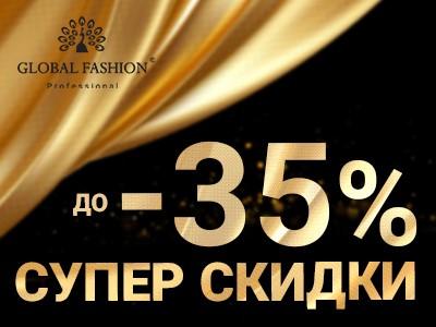 АКЦИЯ «СУПЕР СКИДКИ» ДО 35 %!